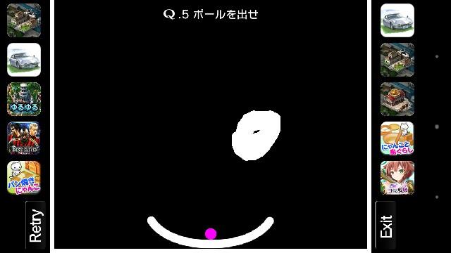 f:id:tomoharu74:20150220104723j:plain