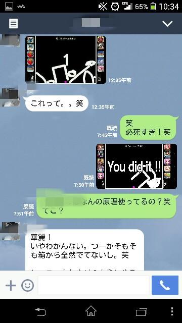 f:id:tomoharu74:20150220105542j:plain