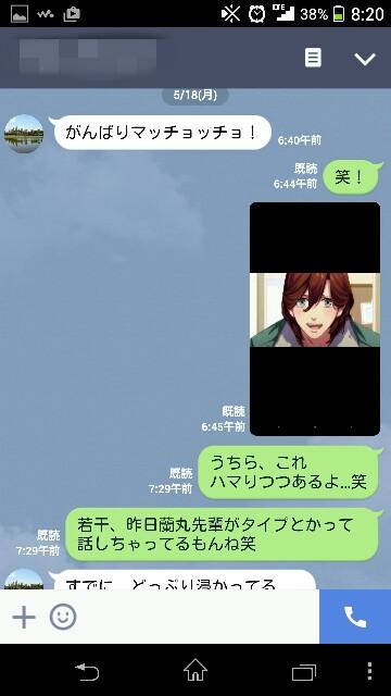 f:id:tomoharu74:20150608203436j:plain