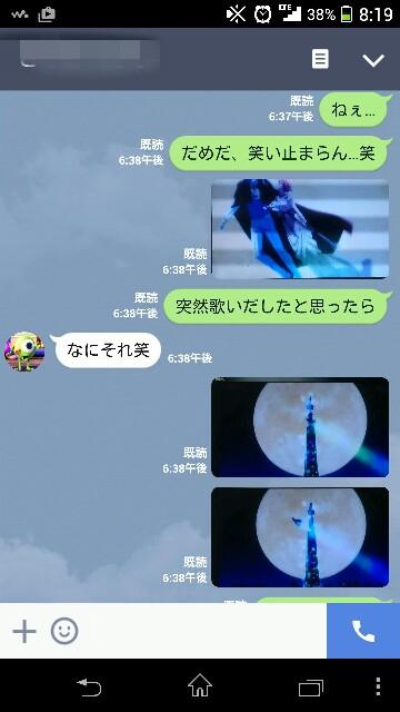 f:id:tomoharu74:20150608203849j:plain