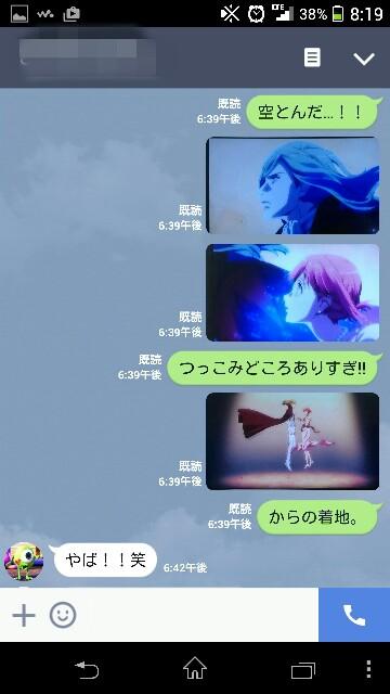 f:id:tomoharu74:20150608203933j:plain