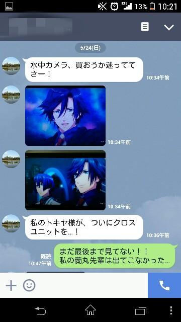 f:id:tomoharu74:20150608222255j:plain