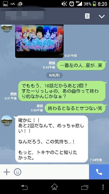 f:id:tomoharu74:20150608224048j:plain