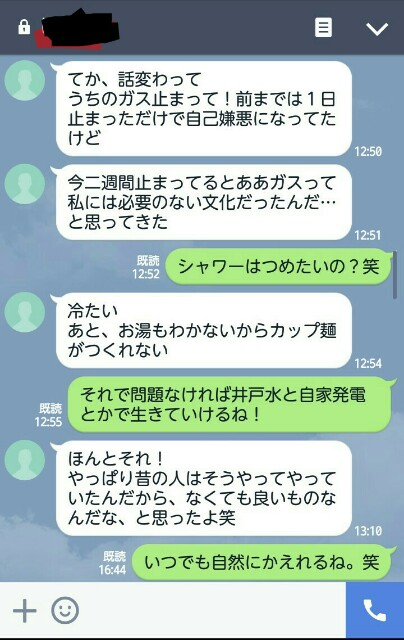 f:id:tomoharu74:20161006170001j:image