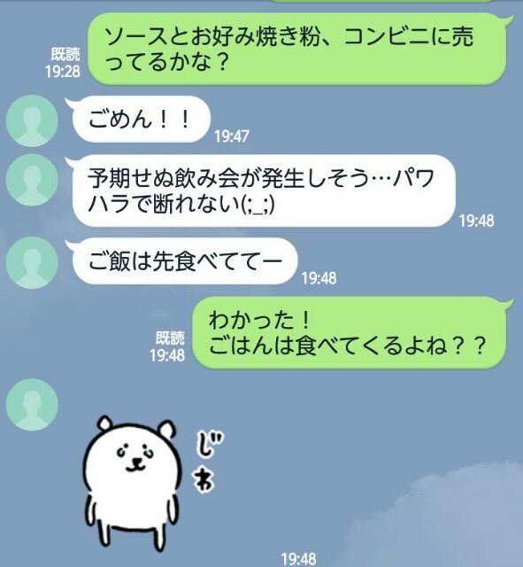 f:id:tomoharu74:20161006231202j:image