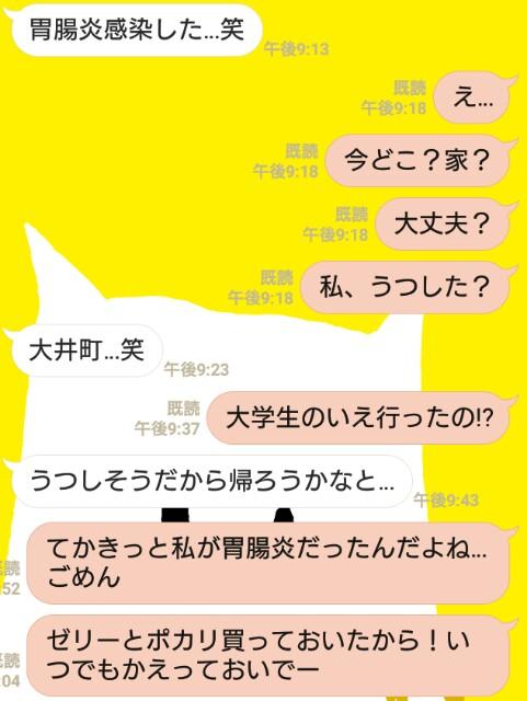f:id:tomoharu74:20161021075001j:image