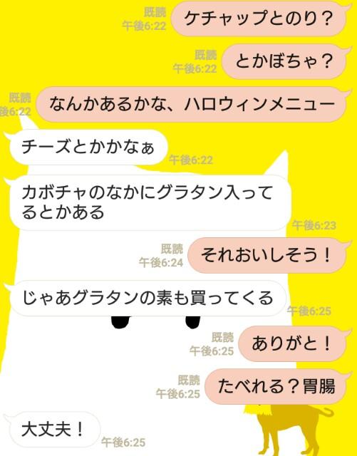 f:id:tomoharu74:20161021075750j:image