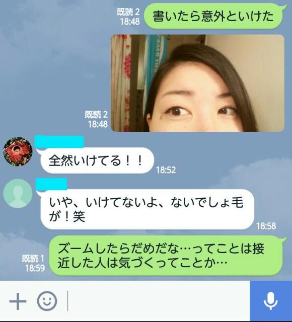 f:id:tomoharu74:20161030194442j:image