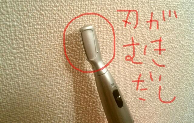 f:id:tomoharu74:20161030195206j:image