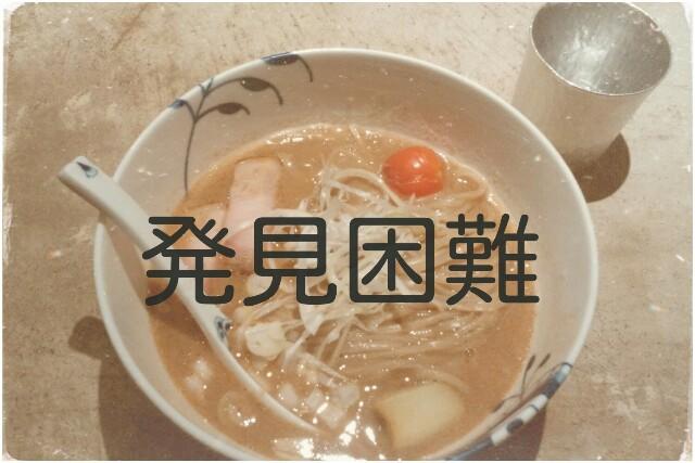 f:id:tomoharu74:20161105100629j:image