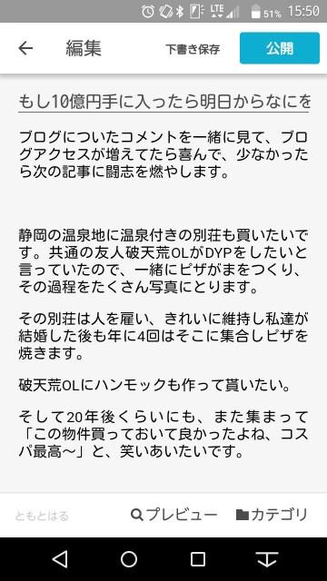 f:id:tomoharu74:20161120220955j:image
