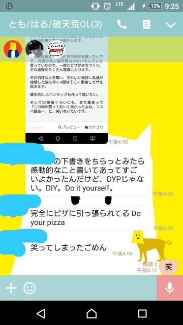f:id:tomoharu74:20161120221008j:image
