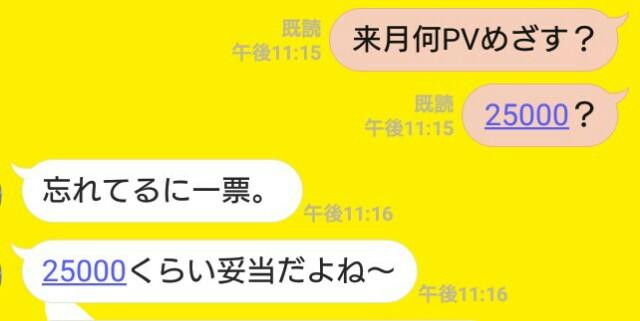 f:id:tomoharu74:20161201114858j:image