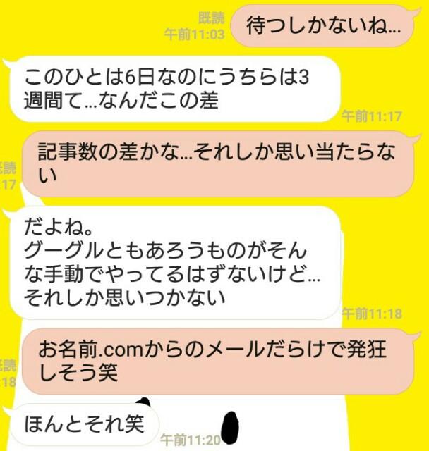 f:id:tomoharu74:20161201120142j:image