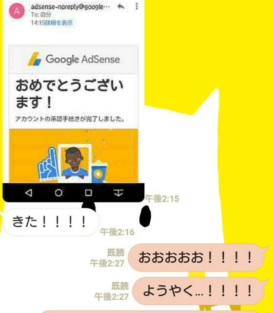 f:id:tomoharu74:20161201120213j:image