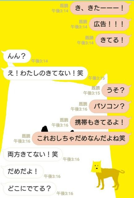 f:id:tomoharu74:20161201120345j:image