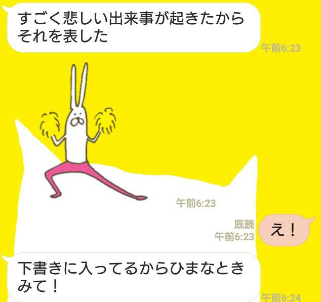 f:id:tomoharu74:20161201124926j:image