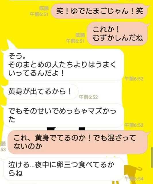 f:id:tomoharu74:20161201125102j:image