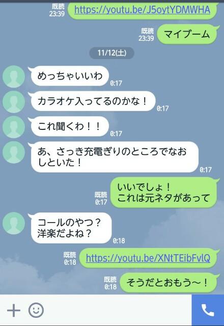f:id:tomoharu74:20161202184149j:image