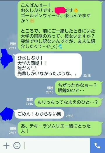 f:id:tomoharu74:20161213134630j:image