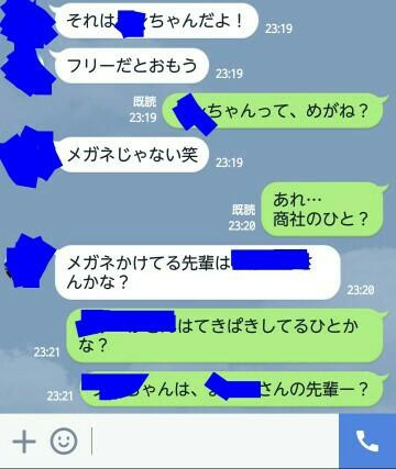 f:id:tomoharu74:20161213134639j:image