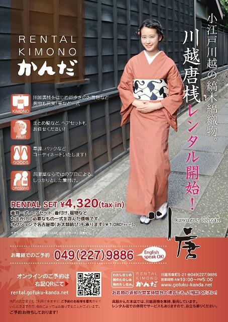 f:id:tomoharu74:20161215072619j:image
