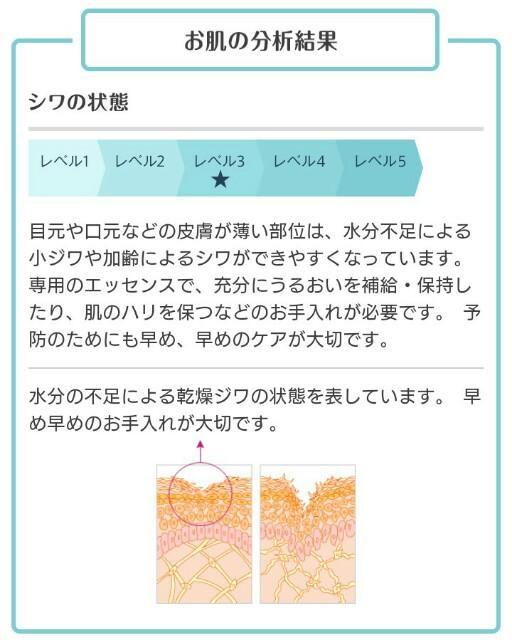 f:id:tomoharu74:20161229215238j:image