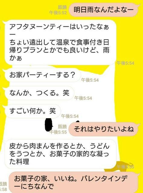 f:id:tomoharu74:20170214220232j:image