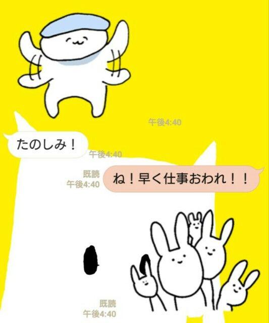 f:id:tomoharu74:20170304061542j:image