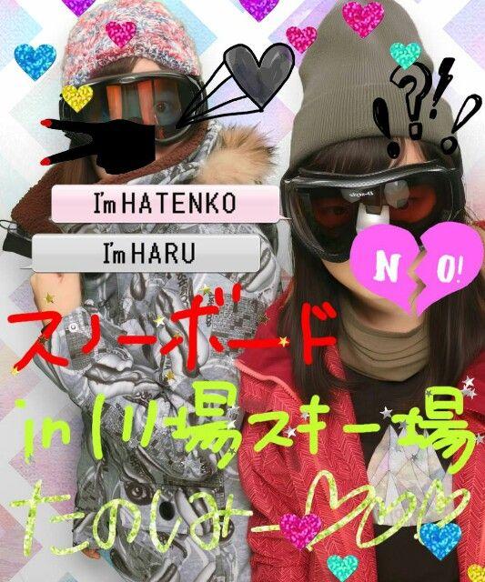 f:id:tomoharu74:20170304182251j:image