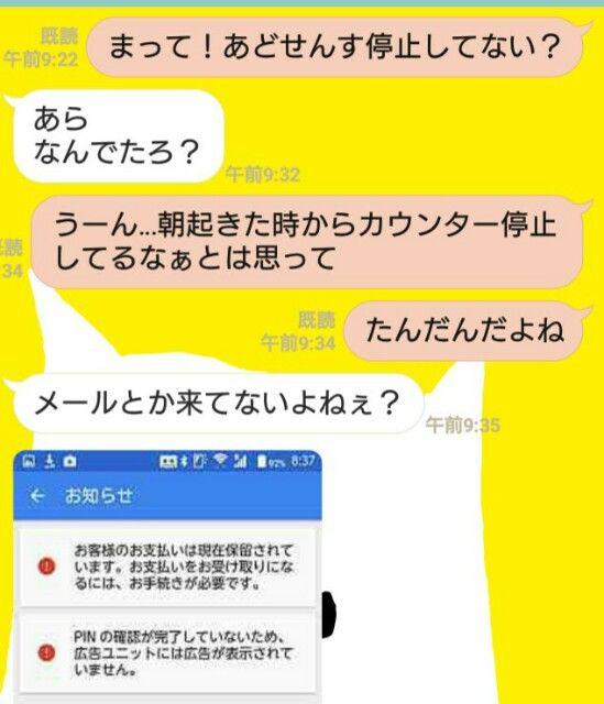 f:id:tomoharu74:20170509080723j:image