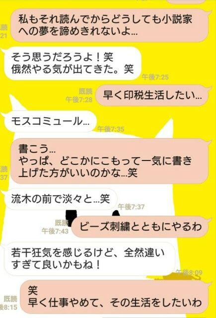 f:id:tomoharu74:20170509081125j:image