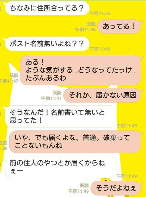 f:id:tomoharu74:20170509081139j:image