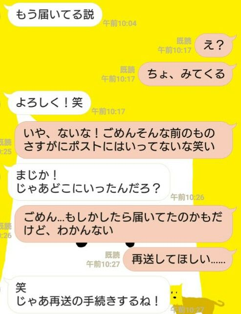 f:id:tomoharu74:20170509081258j:image