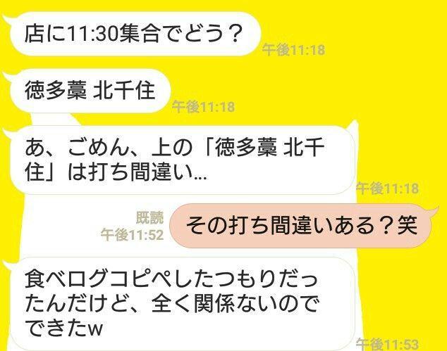 f:id:tomoharu74:20170602191502j:image