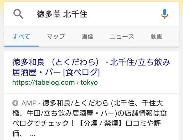 f:id:tomoharu74:20170602192033j:image