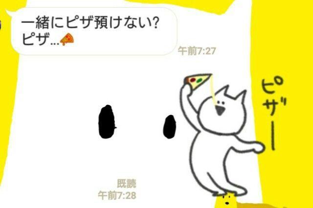 f:id:tomoharu74:20170602195820j:image