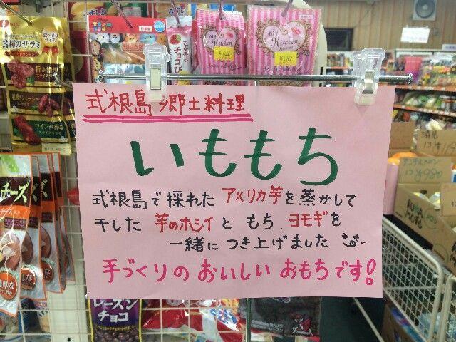 f:id:tomoharu74:20170612223452j:image