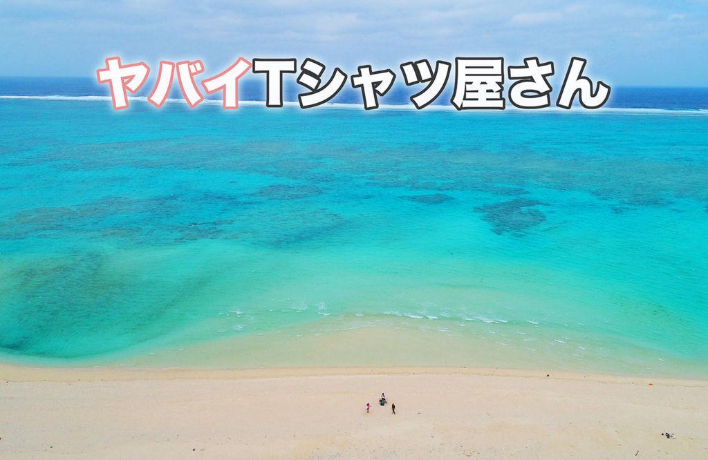 f:id:tomoharu74:20170617164651j:plain