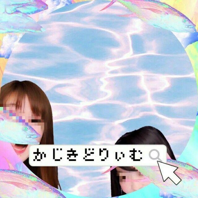 f:id:tomoharu74:20170629215941j:image