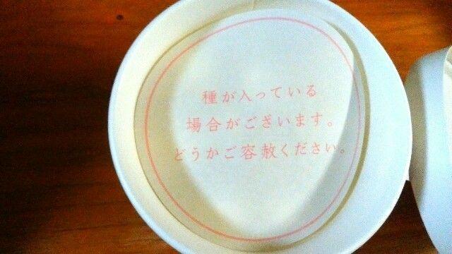f:id:tomoharu74:20170820194751j:image