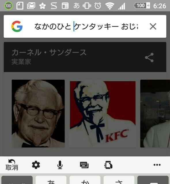 f:id:tomoharu74:20170903145147j:image