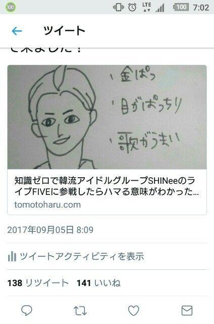 f:id:tomoharu74:20170911221714j:image