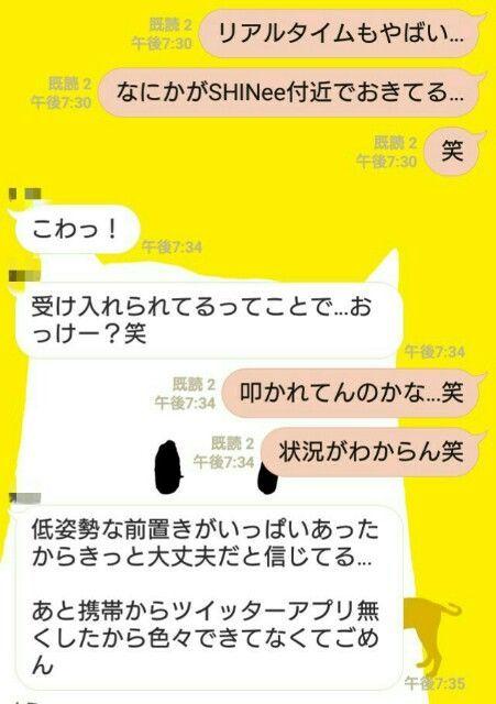 f:id:tomoharu74:20170911222147j:image