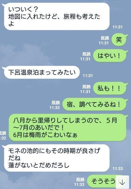 f:id:tomoharu74:20190327090414j:image