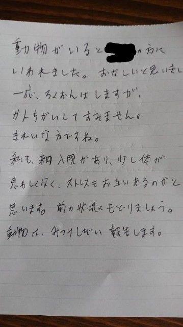 f:id:tomoharu74:20200130123412j:image