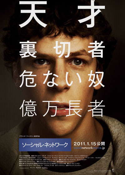 f:id:tomohiko-fukuoka:20180115223742j:plain