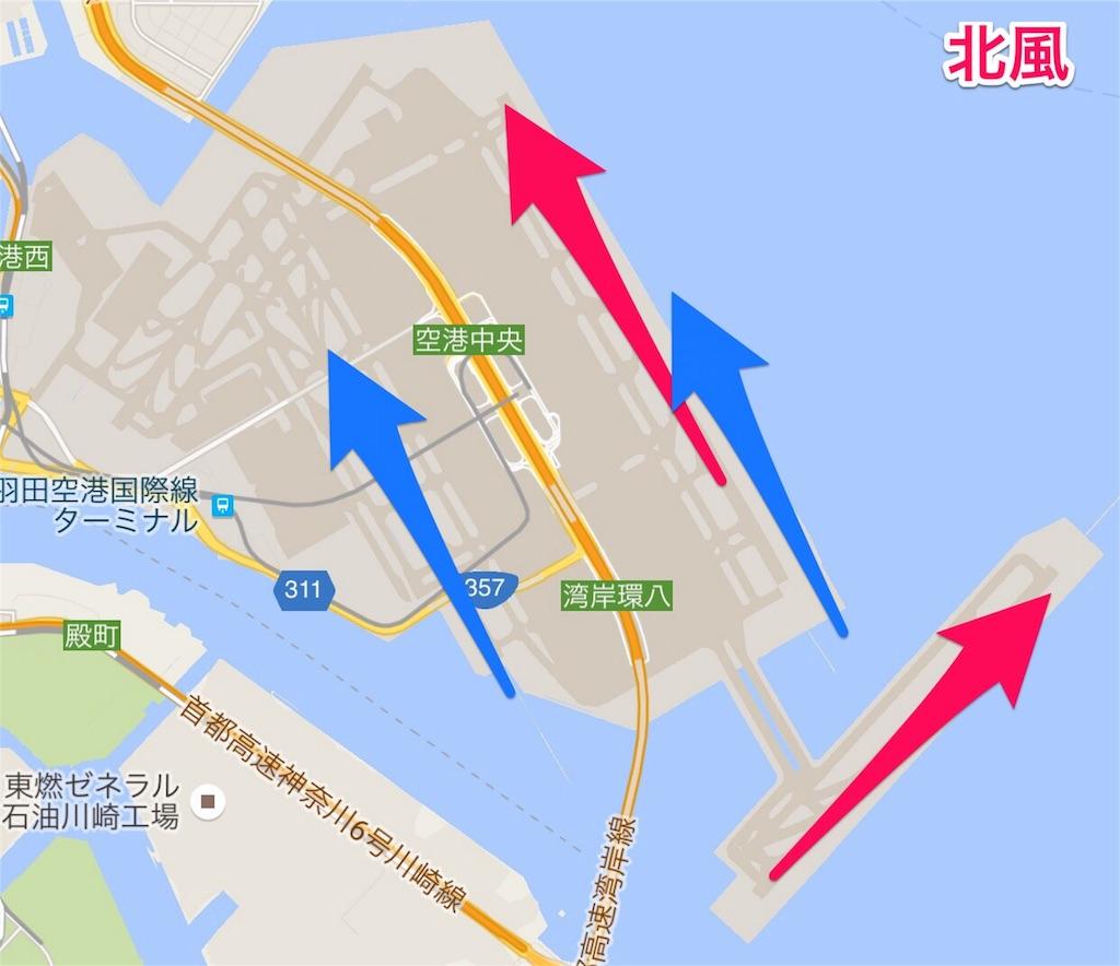 f:id:tomohiko37_i:20151228082035j:image