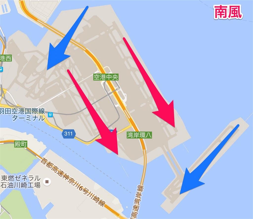 f:id:tomohiko37_i:20151228082405j:image
