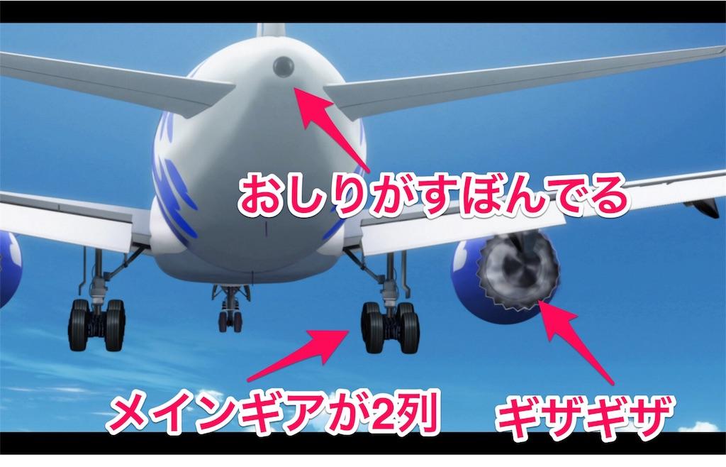 f:id:tomohiko37_i:20160701003524j:image